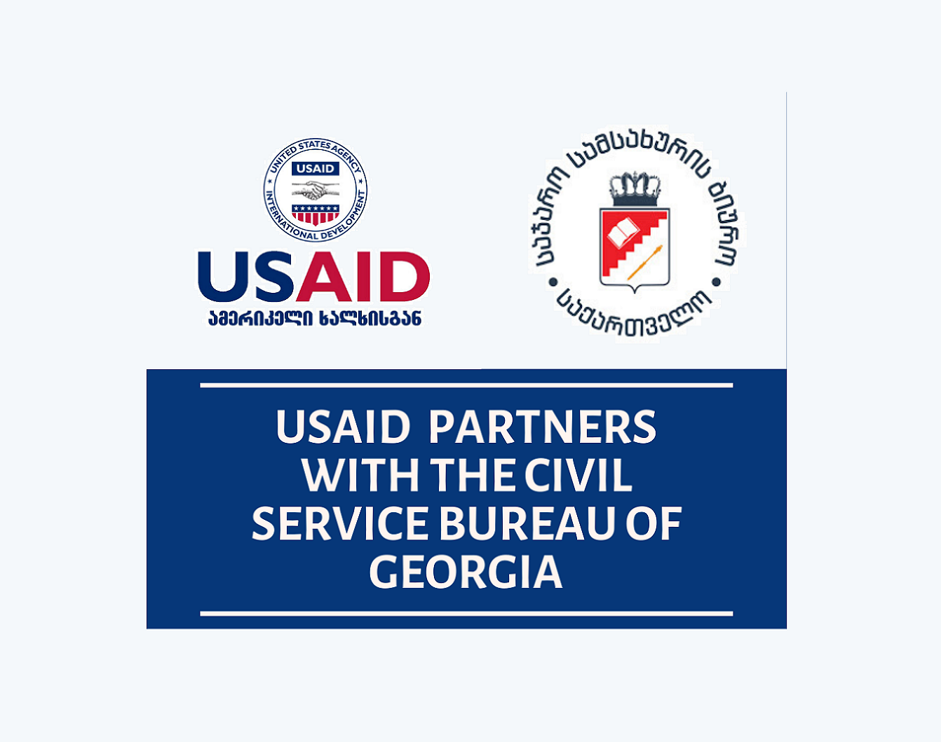 USAID Continues to Help Georgia
