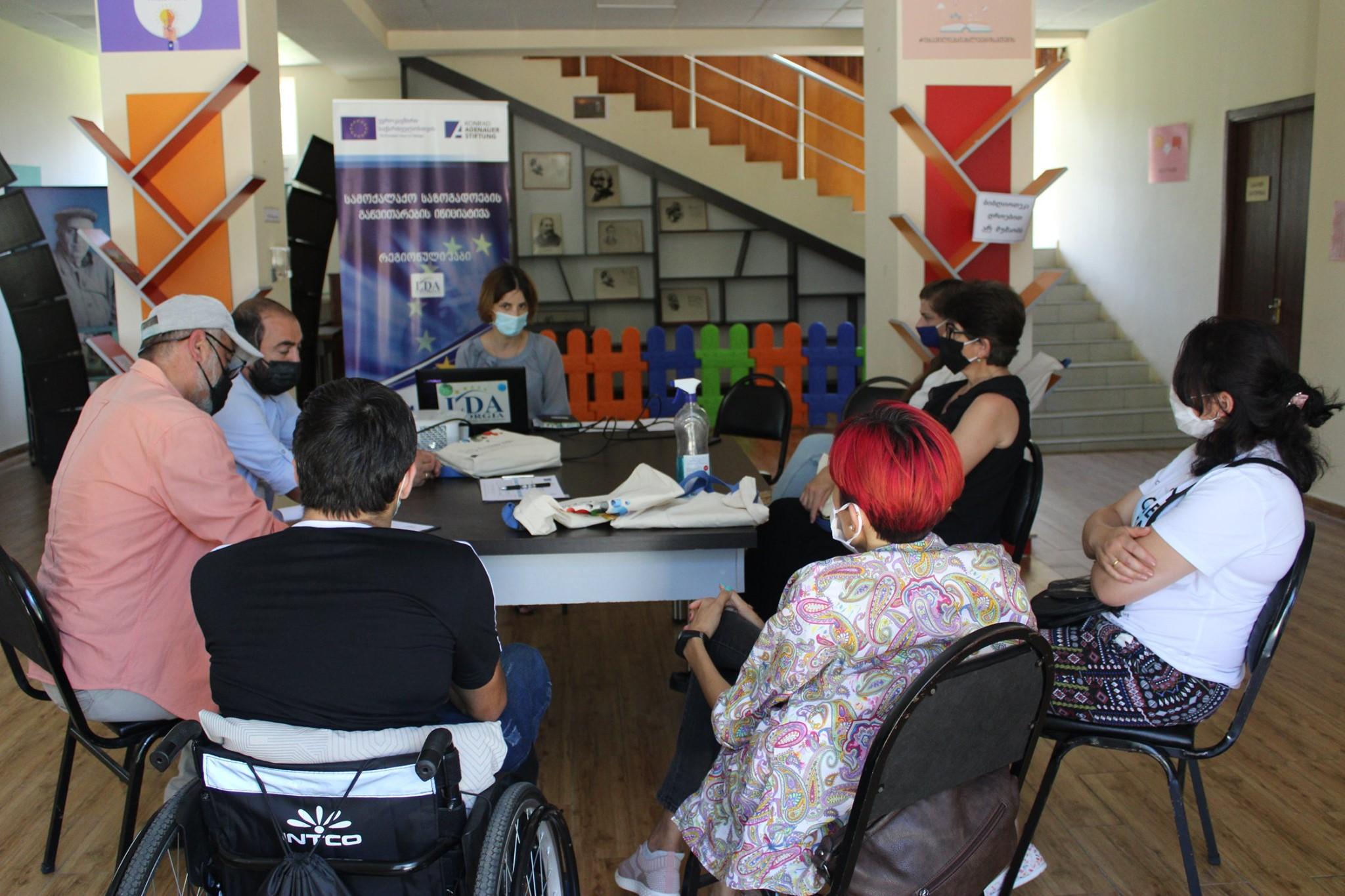 საკონსულტაციო შეხვედრა საზოგადოებრივი ორგანიზაციების წარმომადგენლებისათვის