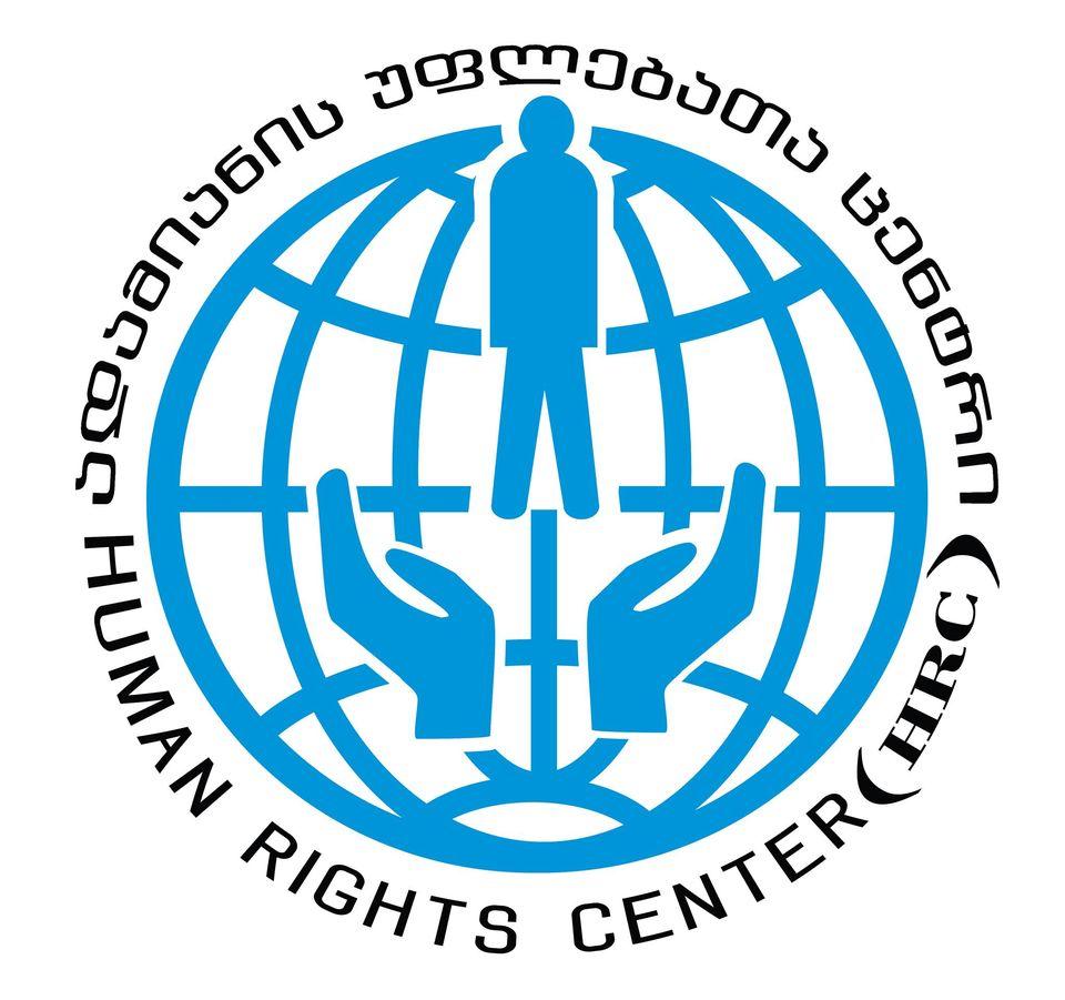 ადამიანის უფლებათა ცენტრის შუალედური ანგარიშები