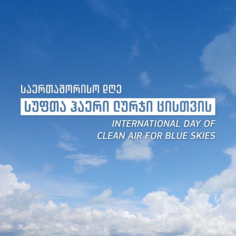 საერთაშორისო დღე: სუფთა ჰაერი ლურჯი ცისთვის
