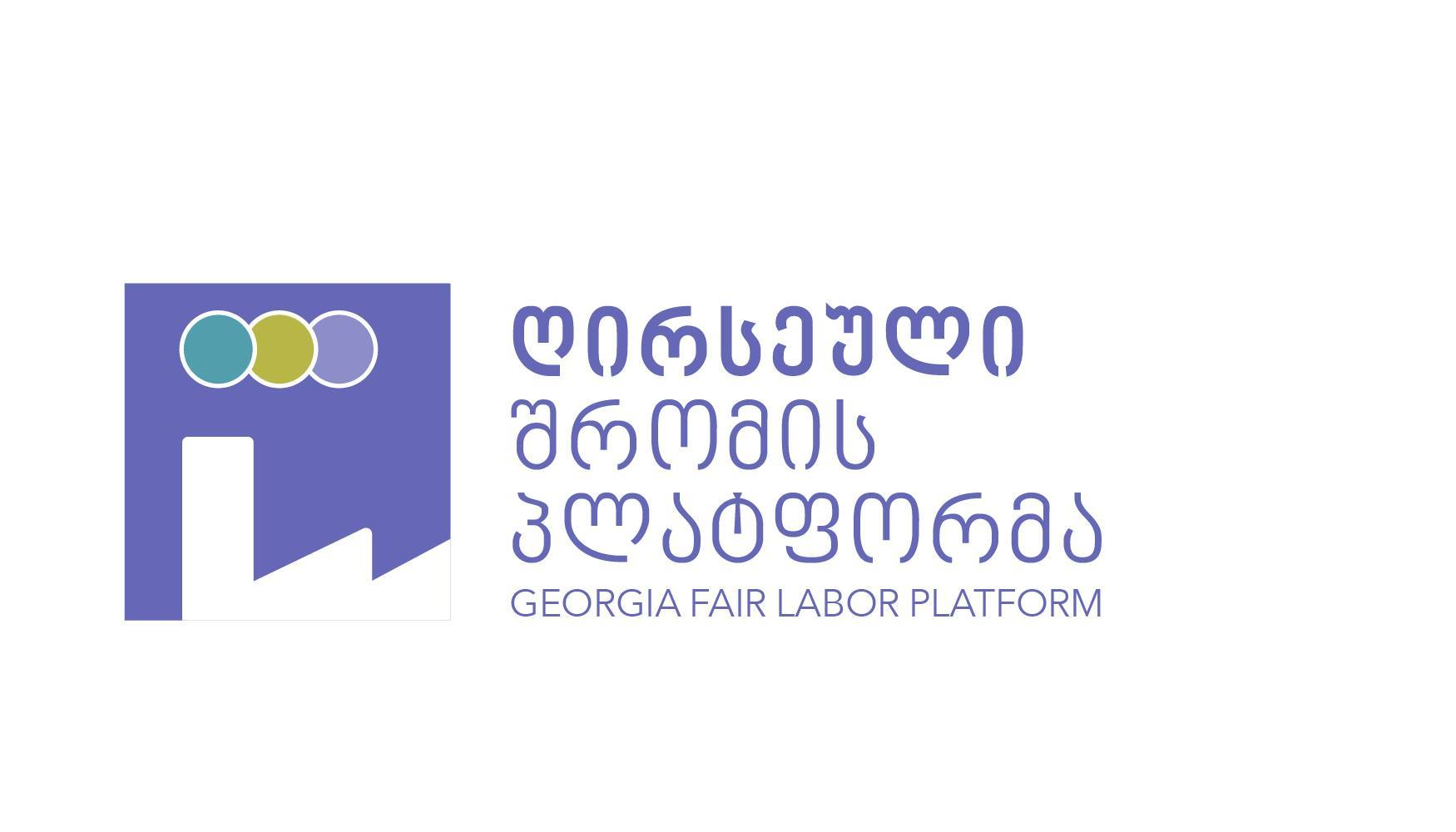 Fair Labor Platform: Death of two railway employees is a result of weak labor safety policy