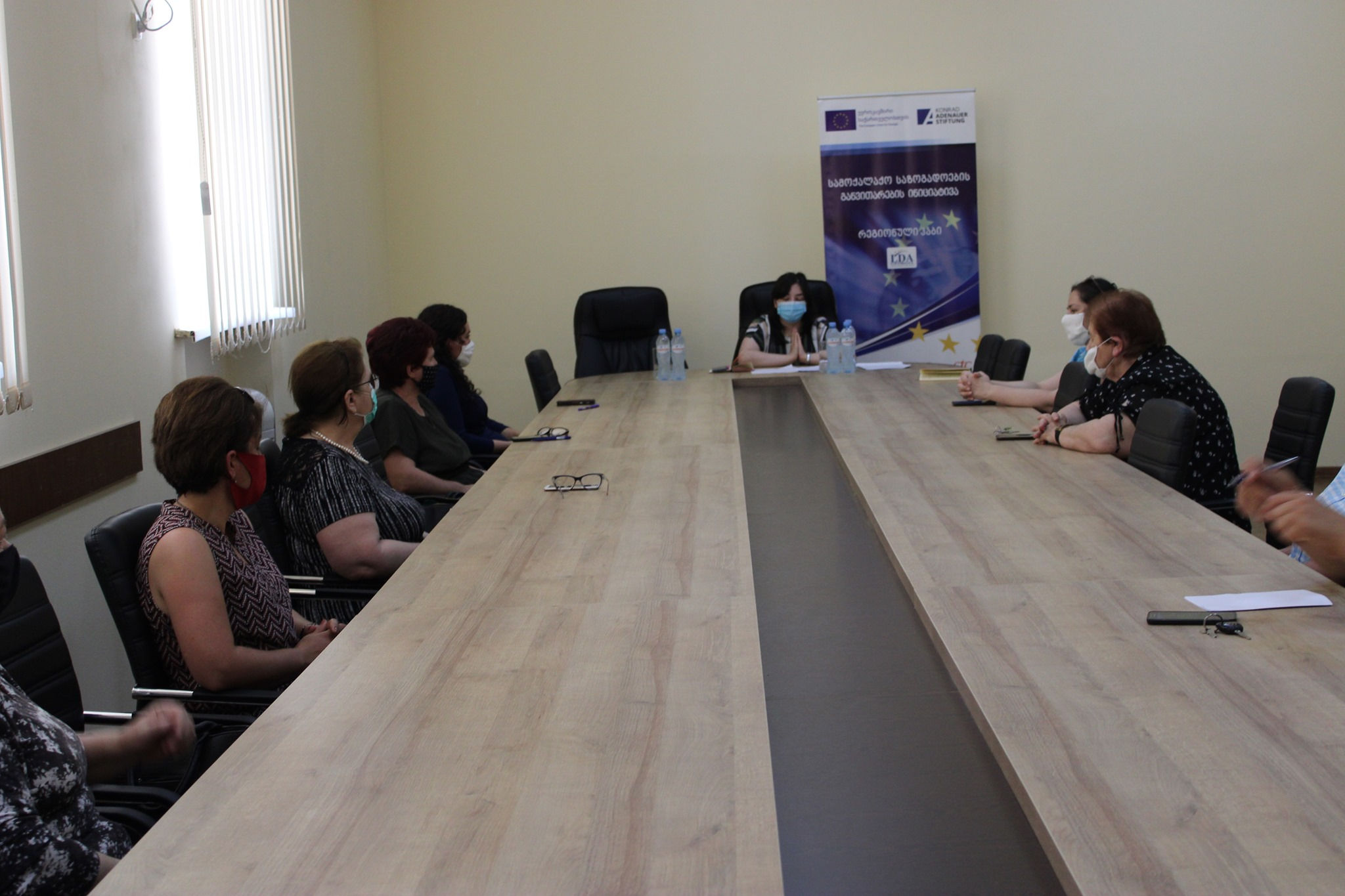 Consultations in the Sachkhere municipality with civil servants