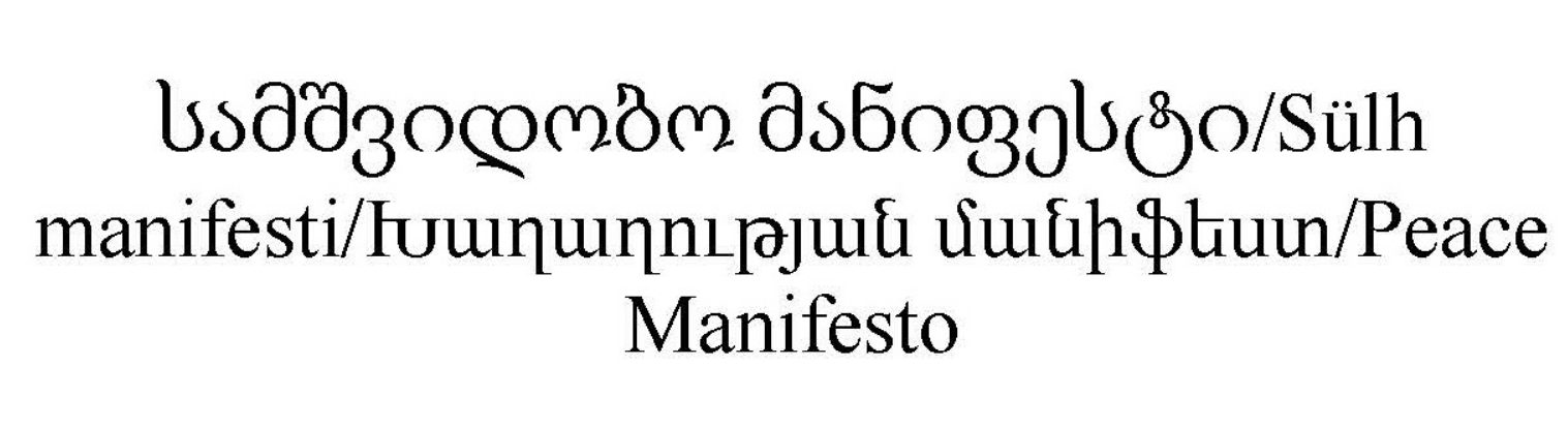 Peace Manifesto