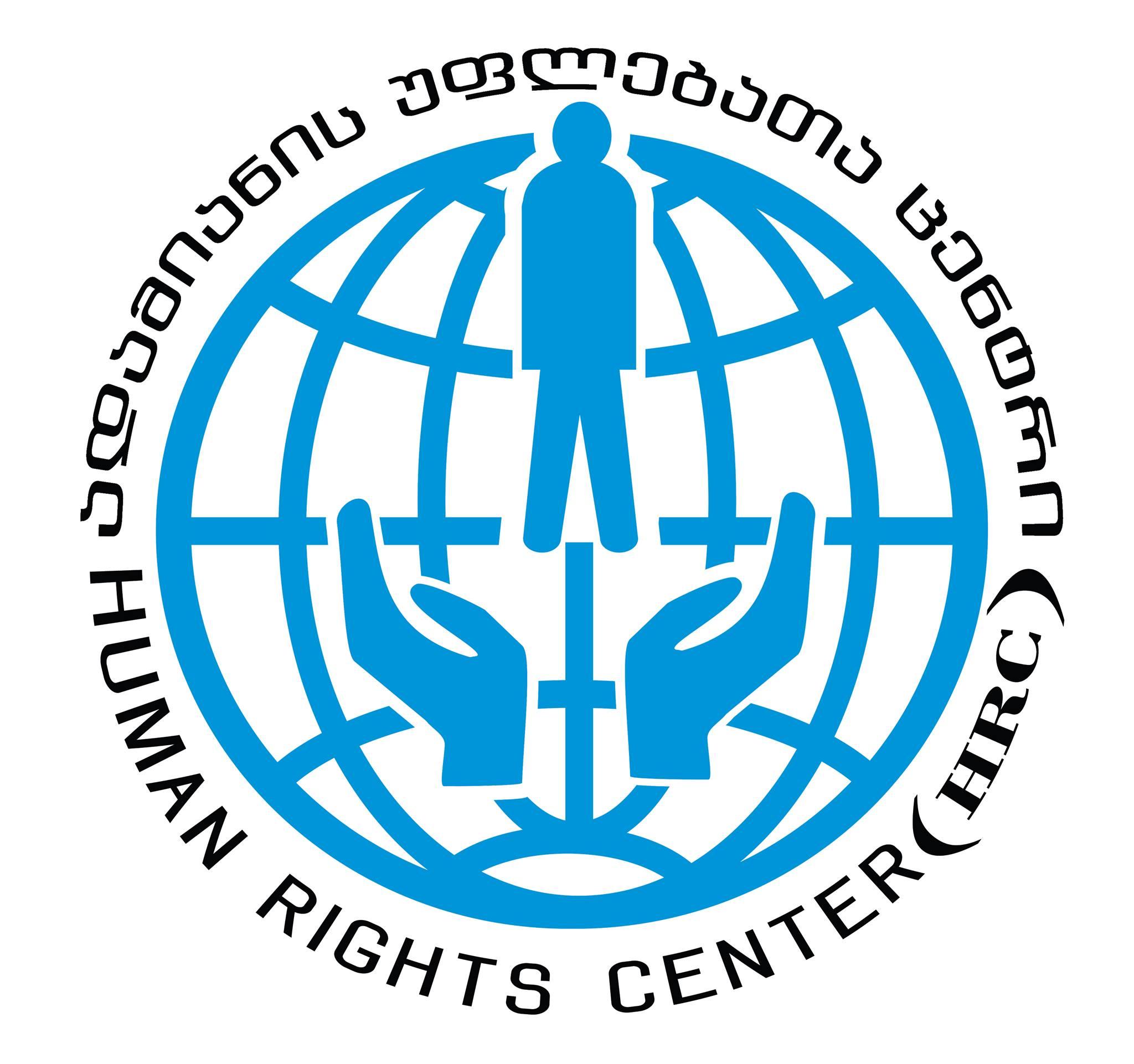ადამიანის უფლებათა ცენტრი 2020 წლის საპარლამენტო არჩევნებს აკვირდება