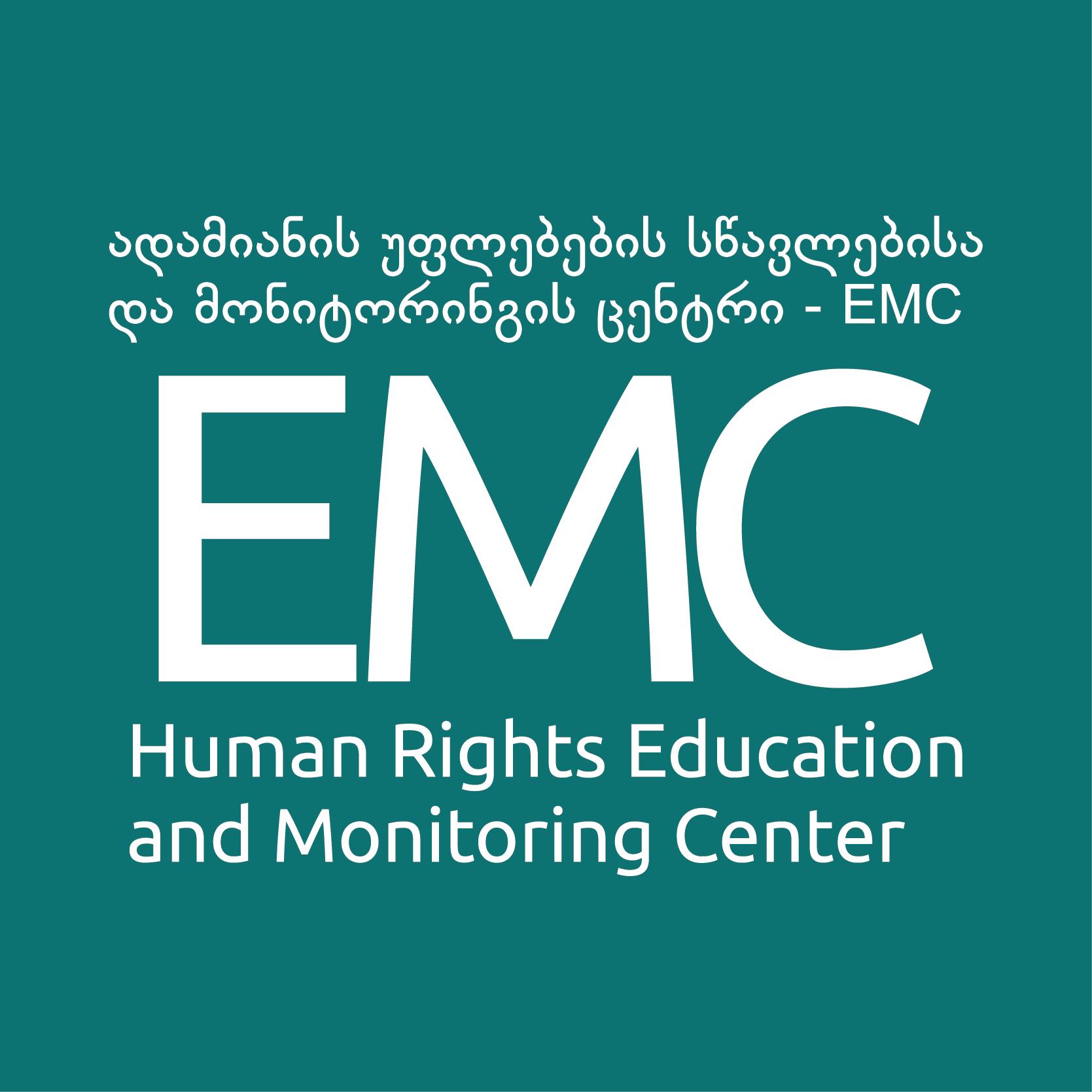 EMC: 15 000 ლარი უკანონოდ გათავისუფლებული სოციალური მუშაკის სასარგებლოდ