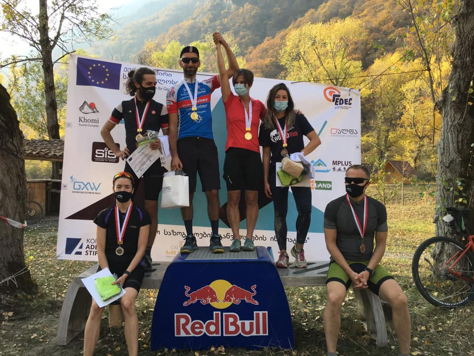 "Cycling competition ""Zhinvali XC Adventure 2020"""