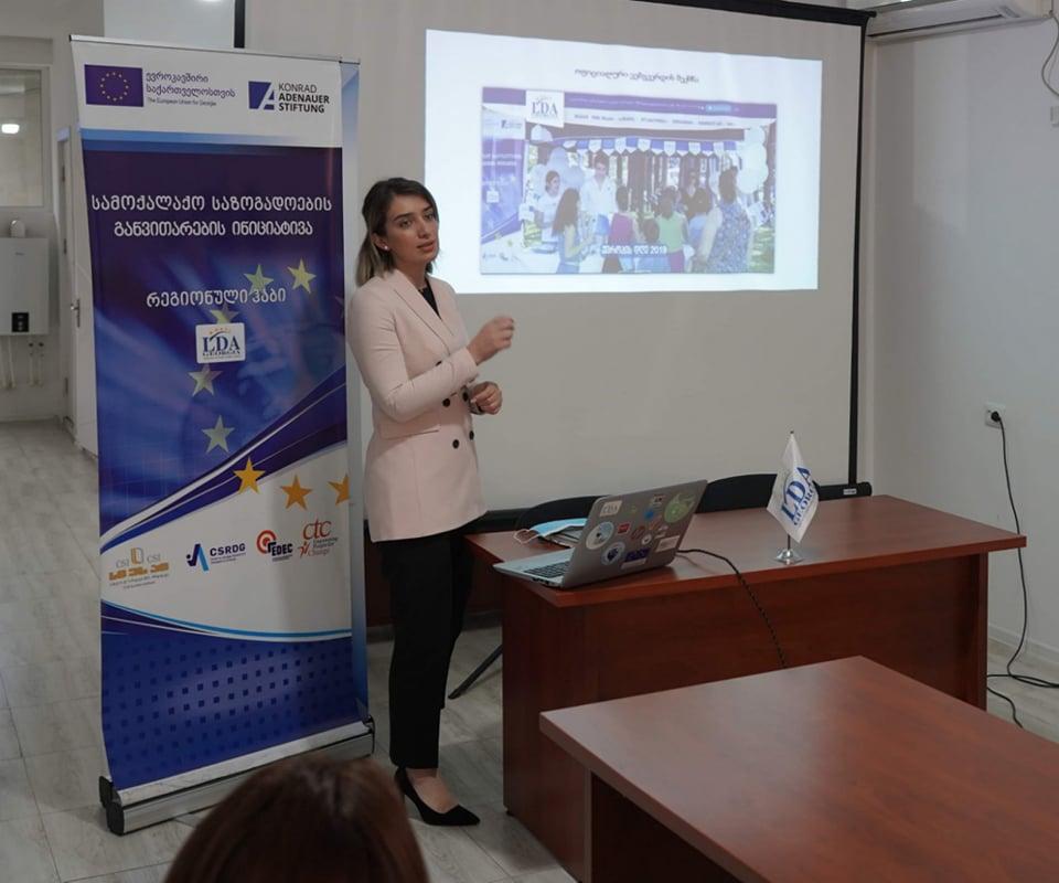 Summary Meeting with Civil Society Organizations in Kutaisi municipality