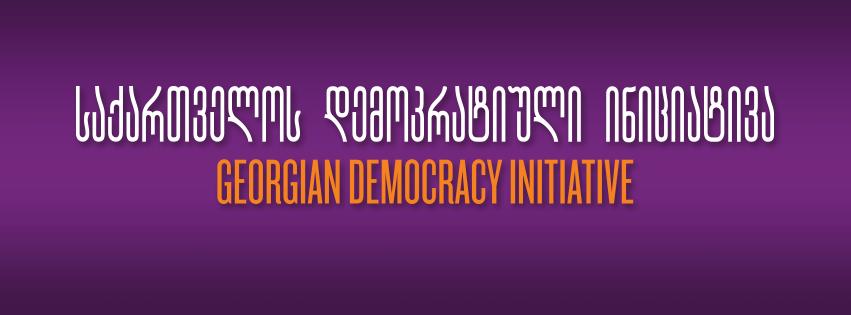 Human Rights in Georgia, 2020