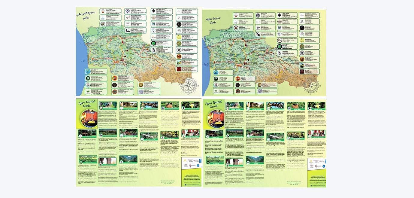 გამოიცა გურიის აგრო-ტურისტული რუკა