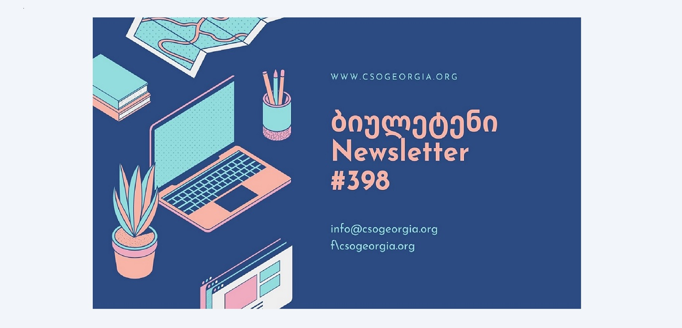 Newsletter #398: Grants, Fellowships, Contests…