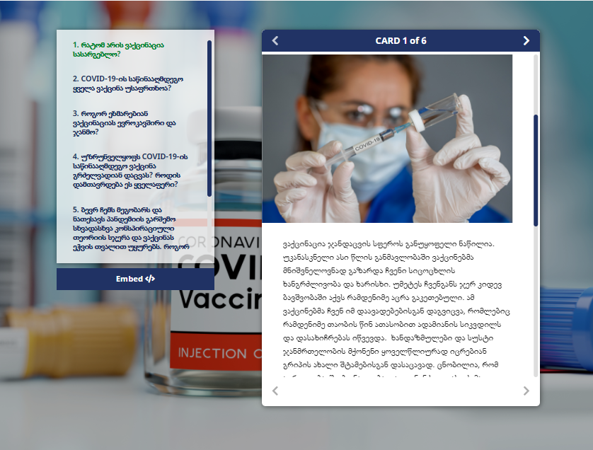 Electronic Cards - Vaccination of covid 19