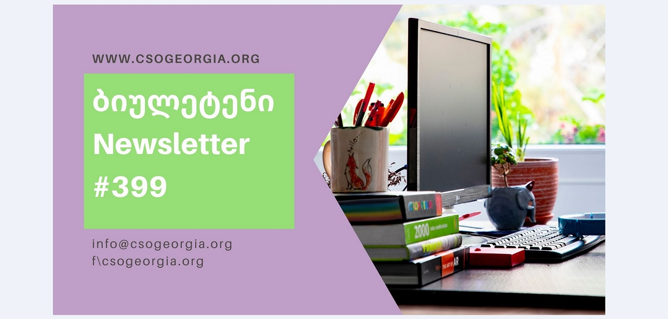 Newsletter #399: Grants, Fellowships, Contests…