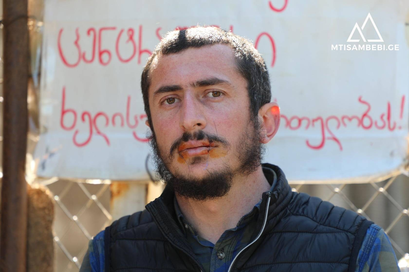 Response to the protest taking place in the village of Shukruti