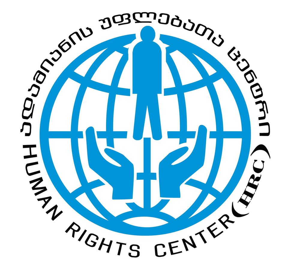 Human Rights Center submitted a legislative proposal to the Parliament
