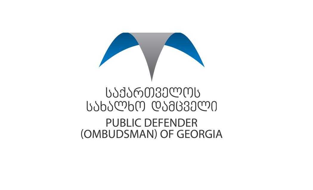 Ninotsminda Orphanage: Public Defender's Statement