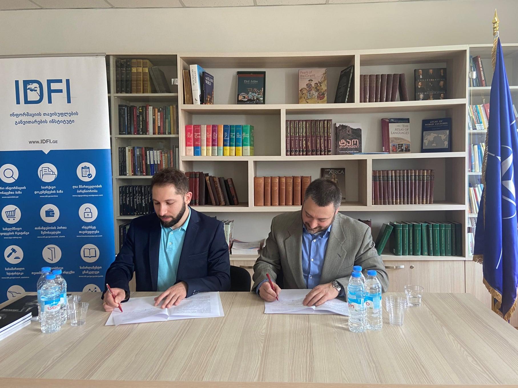 Memorandum of Cooperation was signed between IDFI and the University of Georgia
