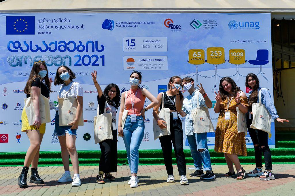 Young Volunteers participated in organization of the Batumi Job Fair