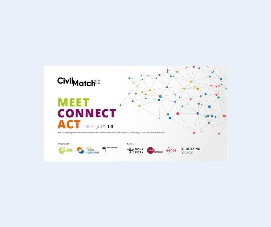 Civil Match-ის ციფრული შეხვედრა: გაიცანით პარტნიორები და დონორები
