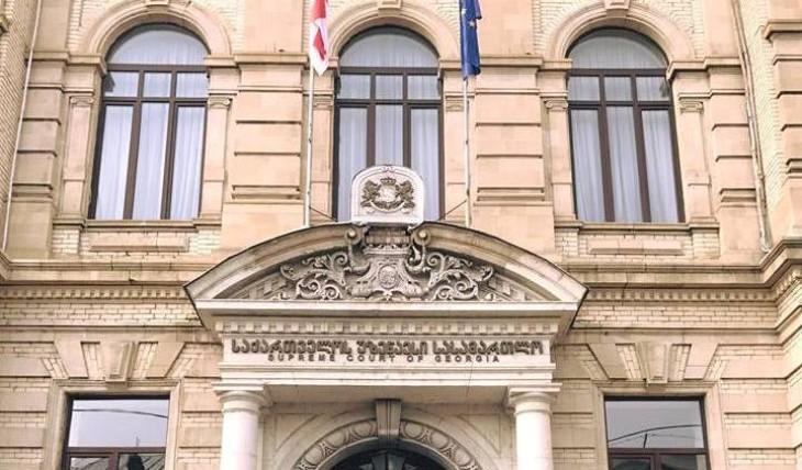 საია: უზენაეს სასამართლოში მოსამართლეები კლანისა და ხელისუფლების გარიგების შედეგად დაინიშნენ