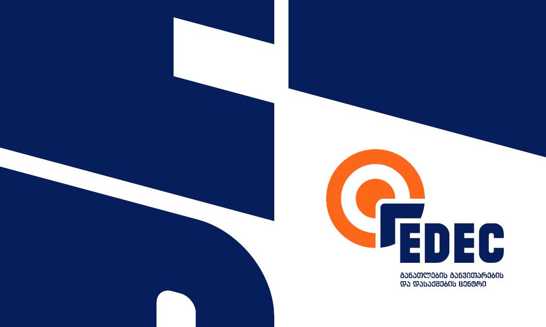 EDEC მკაფიოდ ემიჯნება ძალადობრივ მოწოდებებს და ქმედებებს