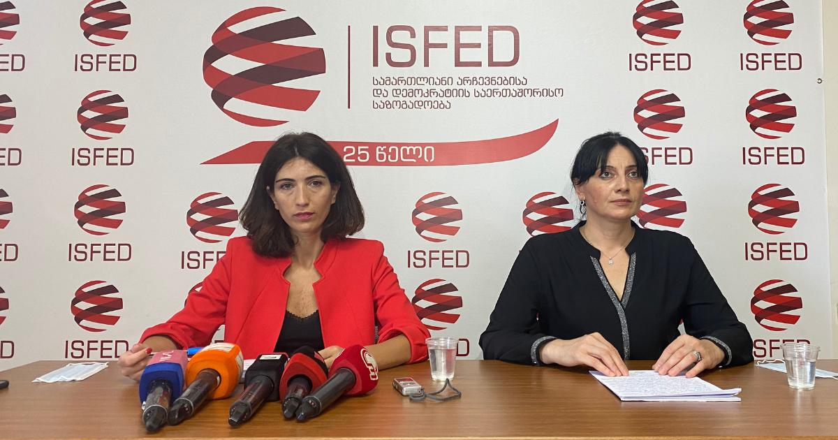 ISFED სამსახურიდან გათავისუფლებული პირის ინტერესებს იცავს