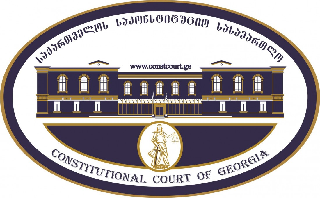 საია-ს საკონსტიტუციო სასამართლოში საჩივარი შეაქვს