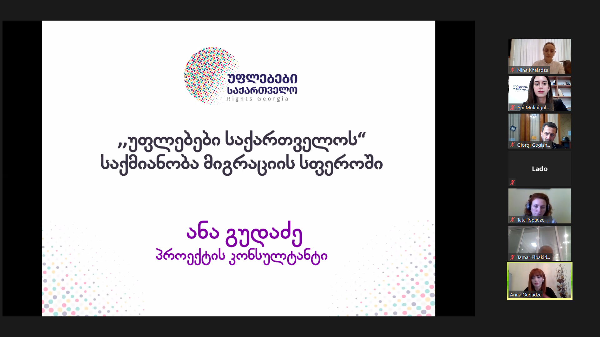 Advocacy Network for Migration Issues (ANMI) To Be Established