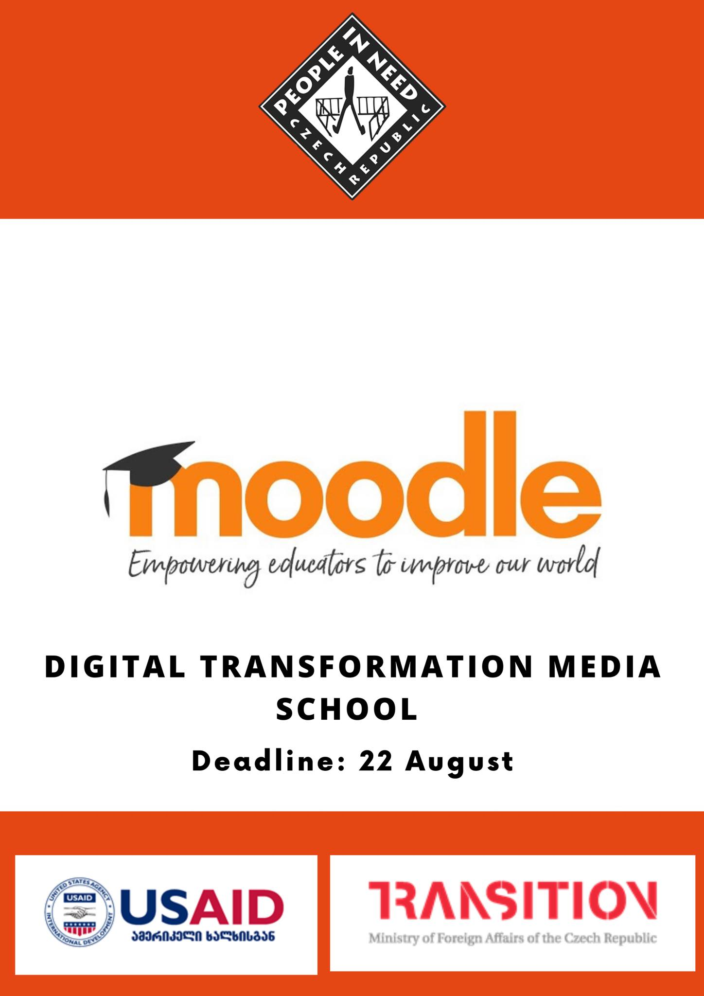 "Online Educational Course: ""Digital transformation Media School"""