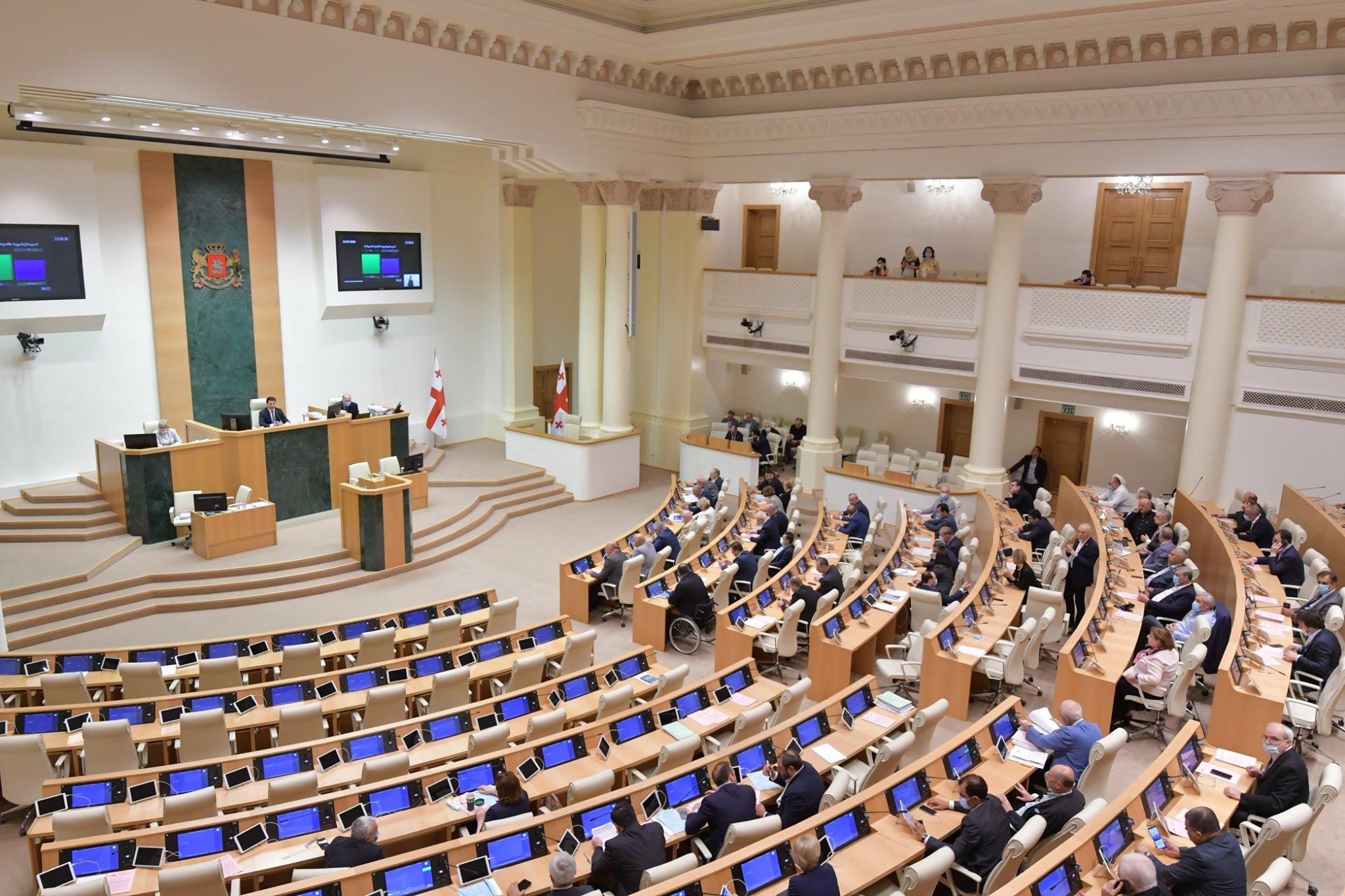 CSO's Address to Parliament