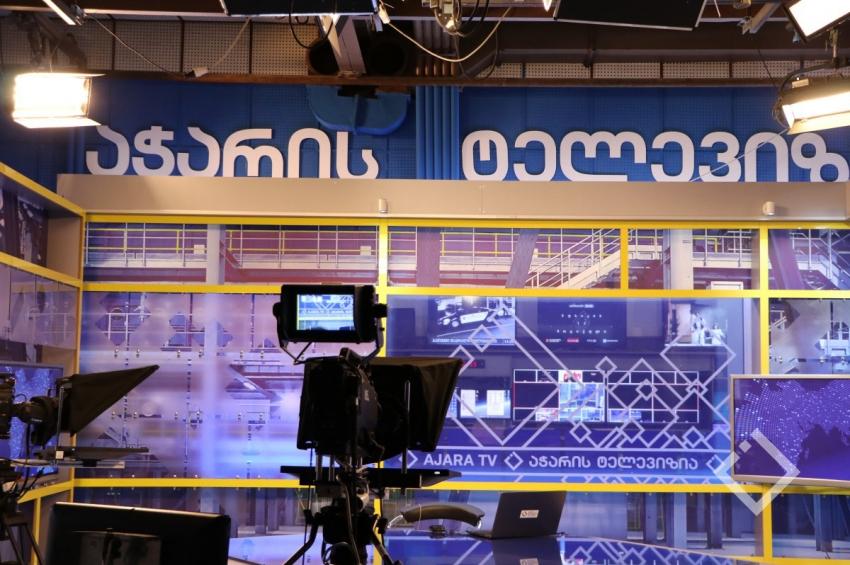 """ანგარიში - """"კრიტიკული ჟურნალისტების დევნა და შევიწროება აჭარის ტელევიზიაში"""""""
