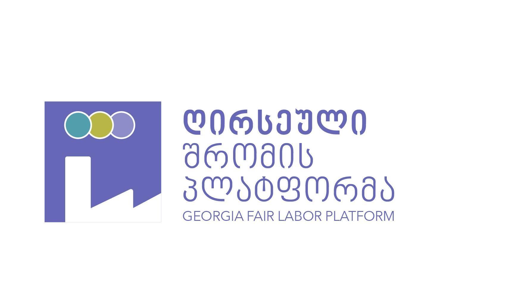 Statement of Fair Labor Platform