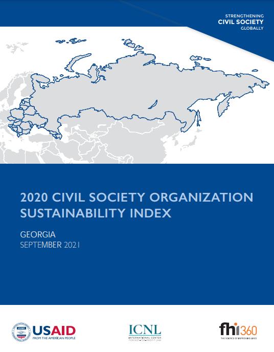 საზოგადოებრივი ორგანიზაციების განვითარების ინდექსი (2020), საქართველო