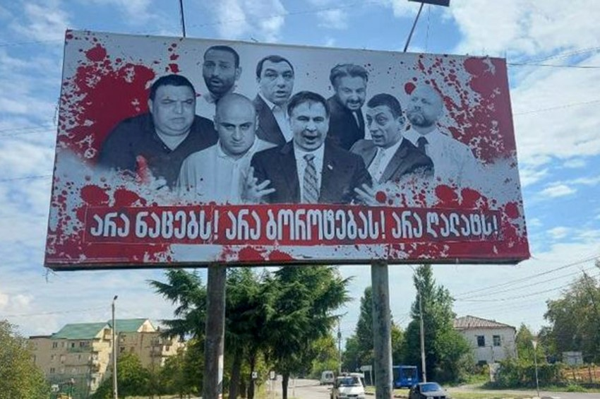 Death as the main narrative of the election campaign in Georgia