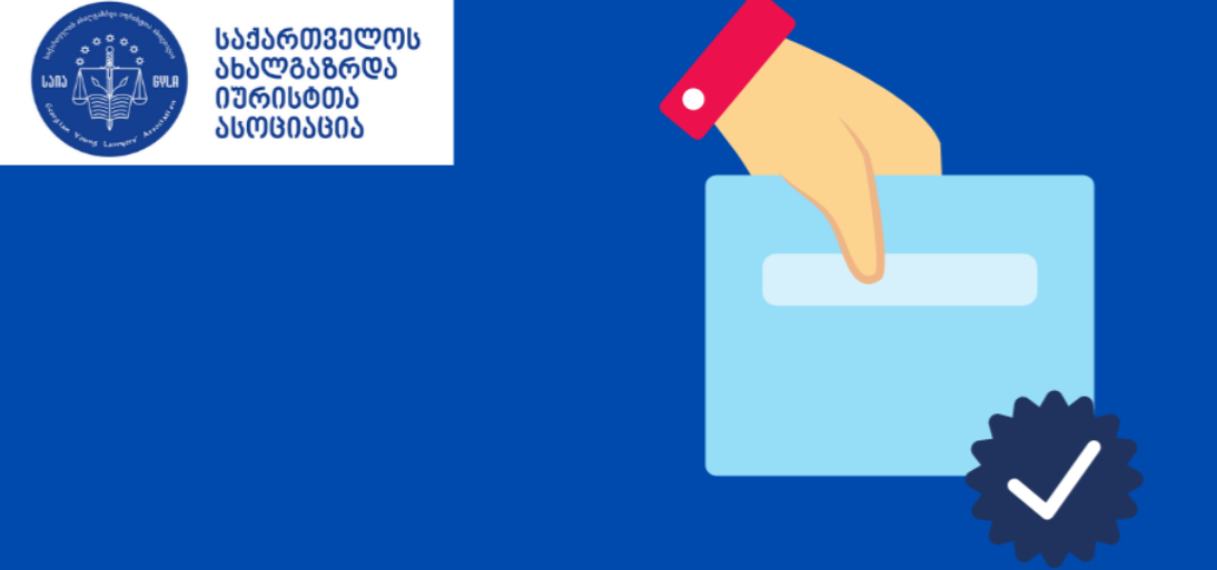 Eveluation of 2021 Self-Government Election Observation of the Polling and Vote Counting Process