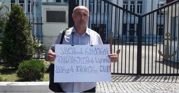 One more success of Transparency International Georgia