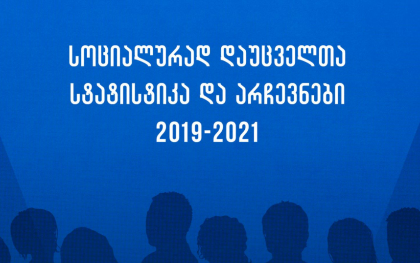 Statistics of socially vulnerable people and elections 2019-2021
