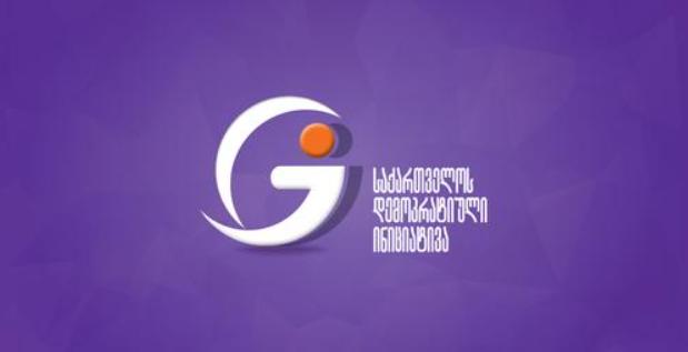 GDI ჟურნალისტების ინტერესებს იცავს